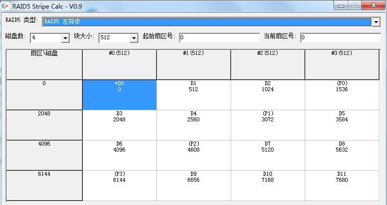 RAID5数据恢复截图