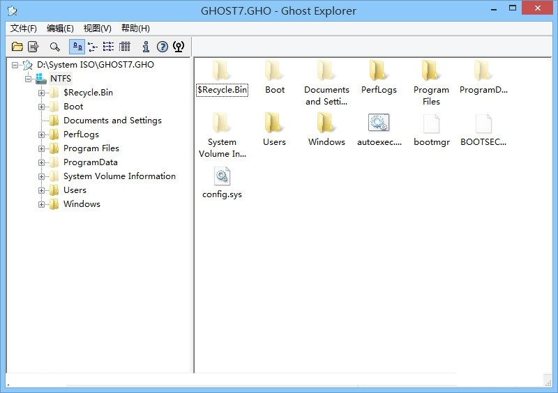 ghost文件查看器截图