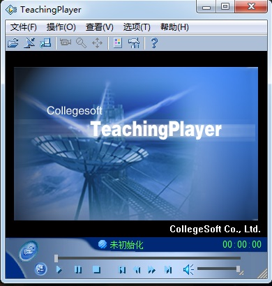 teachingplayer截图