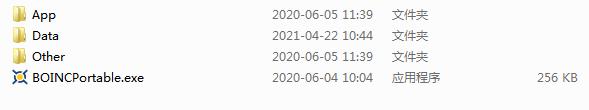BOINC Manager截图