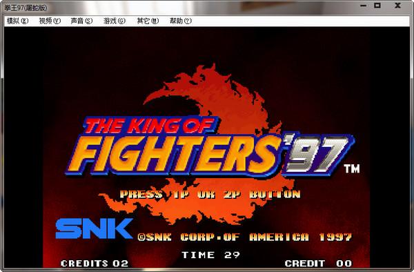拳皇97屠蛇版截图