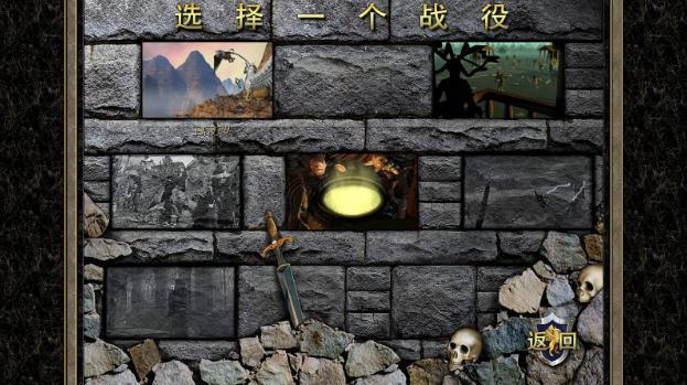 英雄无敌3高清重制版截图