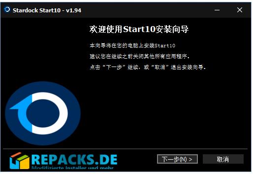 Start10截图