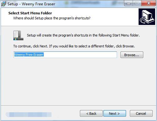 Weeny Free Eraser截图