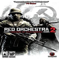 红色管弦乐队2