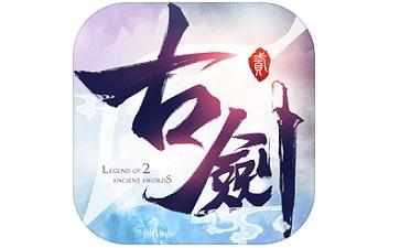 古剑奇谭2段首LOGO