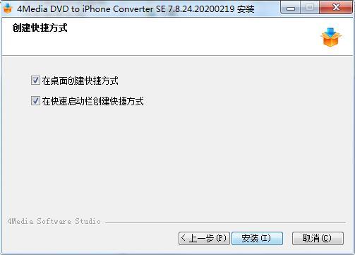 4Media DVD to iPhone Converter SE截图