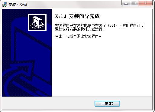 xvid解码器截图