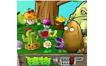 植物大战僵尸年度加强版段首LOGO