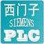 西门子PLC编程国产在线精品亚洲综合网