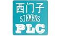 西门子PLC编程软件段首LOGO