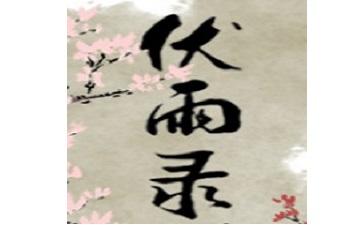 FuYu段首LOGO