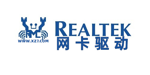 Realtek网卡驱动截图