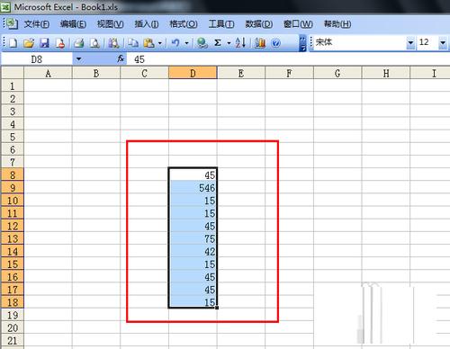 EXCEL函数应用500例截图