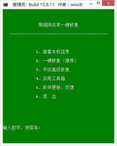 win10局域网共享国产在线精品亚洲综合网截图1