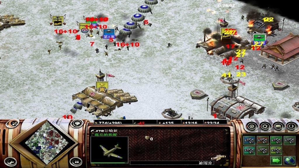 红警2中国崛起截图