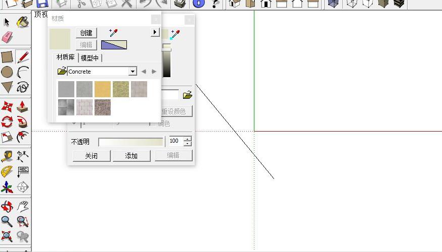 草图大师插件截图1
