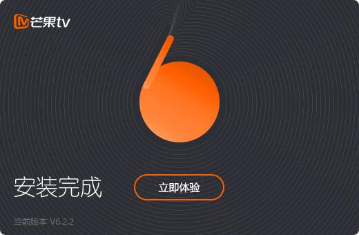 芒果TV极速版截图