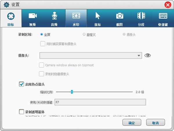 Free Screen Recorder截图