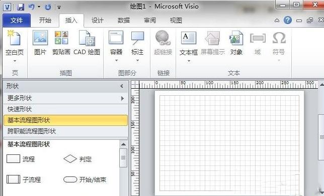 画图软件visio