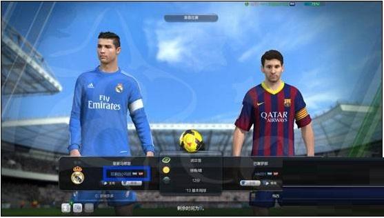 FIFA Online 4截图