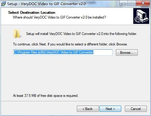 VeryDOC Video to GIF Converter截图