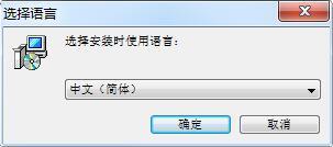 CPU一键超频工具截图