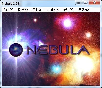 nebula模拟器截图