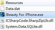 ibeauty(iphone美化软件)截图