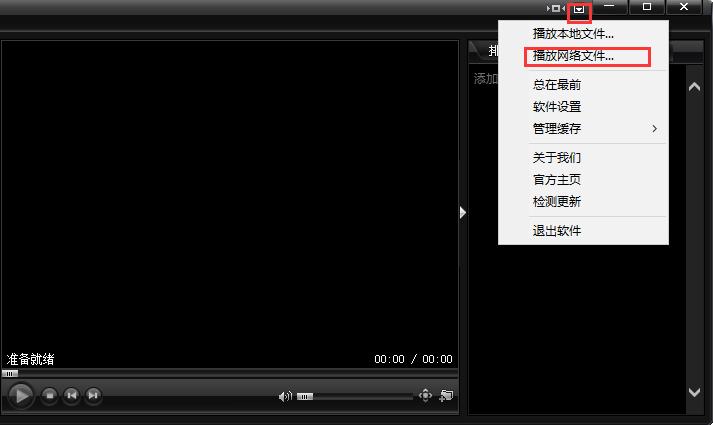 奇米影视盒播放器截图