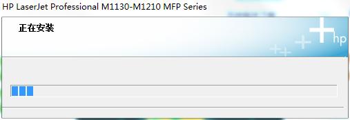 惠普M1216nfh打印机驱动截图