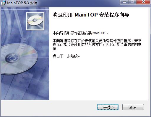 蒙泰彩色电子出版系统截图
