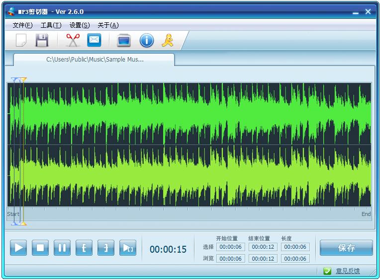 mp3音乐裁剪器截图