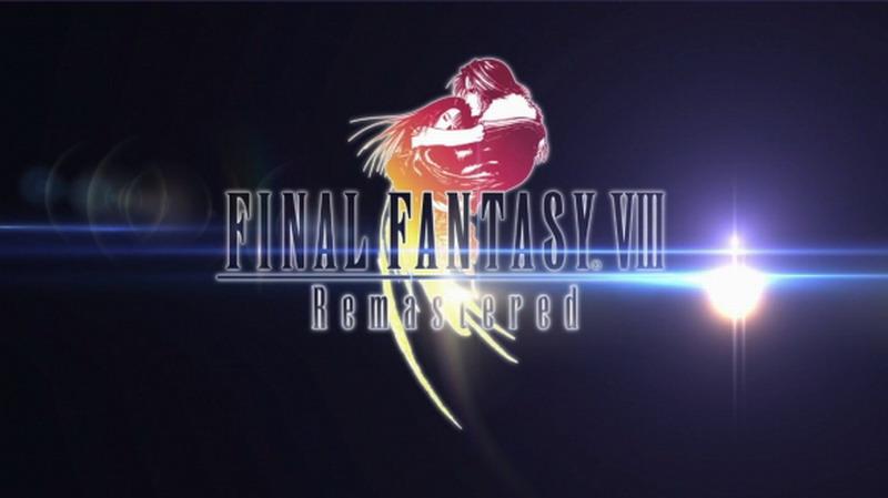 最终幻想8重制版截图