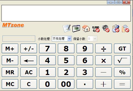 桌面计算器截图