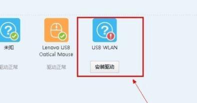 磊科NW336无线网卡驱动程序截图