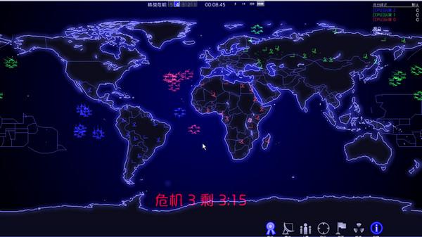 核战危机截图