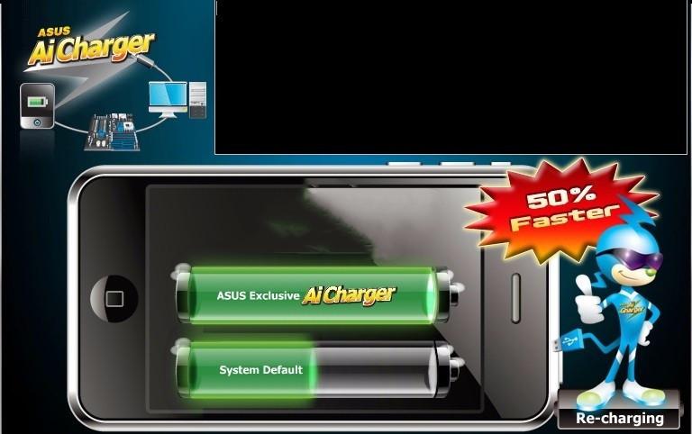 aicharger截图