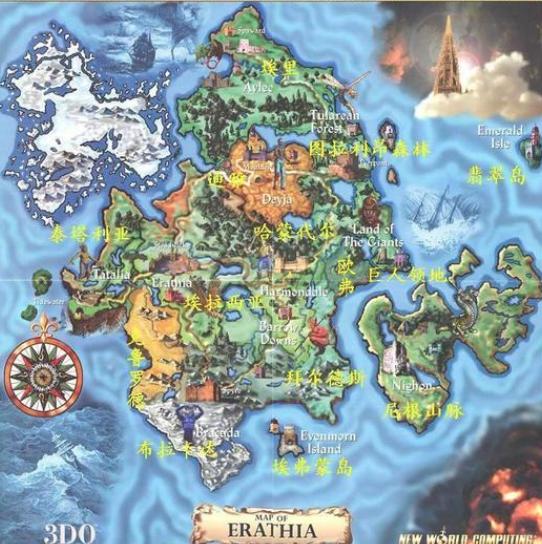 英雄无敌3:死亡阴影142张经典地图包截图