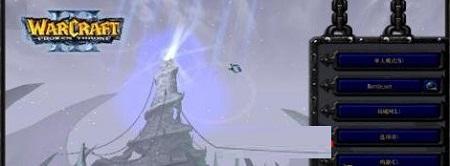 魔兽争霸WAR3宽屏补丁(设置屏幕分辨率)截图