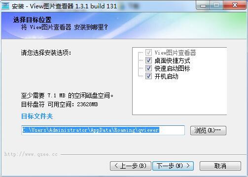 JPG图片浏览器截图