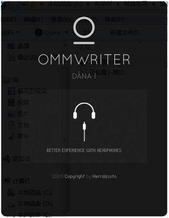 ommwriter截图