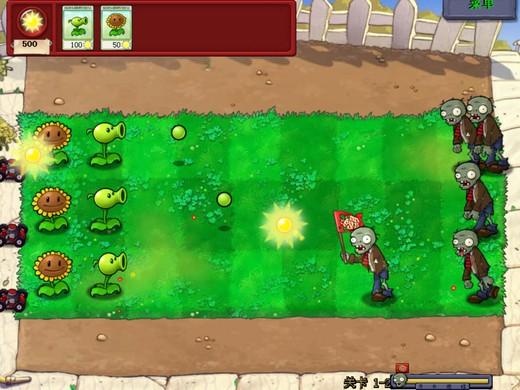 植物大战僵尸之金红贺岁版截图