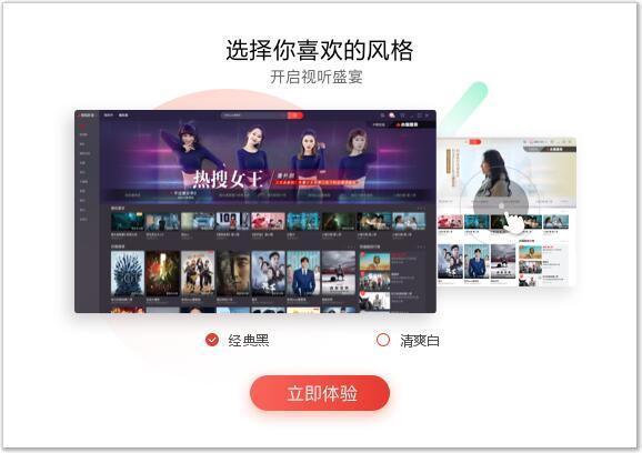搜狐视频播放器截图
