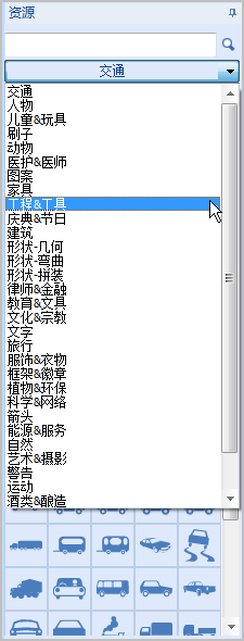 硕思Logo设计师截图