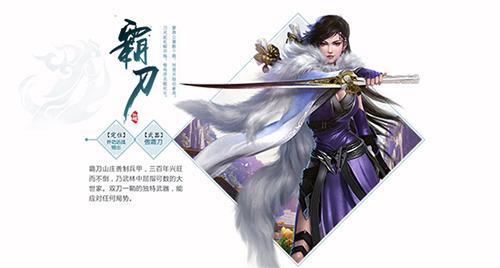剑网3截图