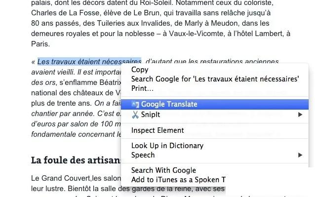 google翻译插件截图