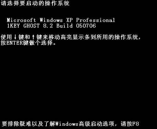 一键GHOST光盘版截图