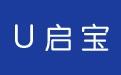 U启宝段首LOGO