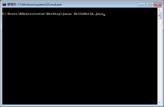 JDK6截图1